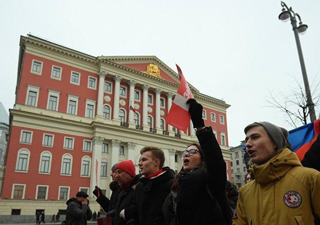 莫斯科市中心进行未经政府批准的抗议活动