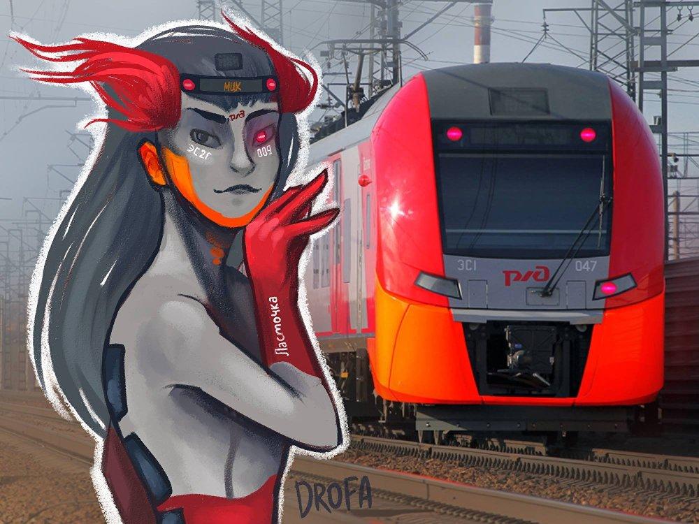索菲亚在Facebook网页上写道,她非常喜欢电气火车和火车,喜欢地铁的气味,希望能在铁路部门工作。 (图为莫斯科中心环线列车燕子号)