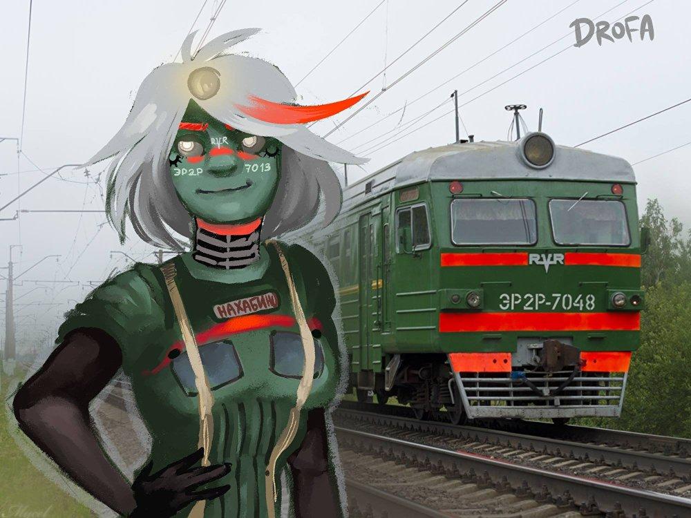 18岁的俄罗斯画家索菲亚·斯捷帕年科(笔名Drofa)以时下流行的拟人化画法而远近闻名。 (图为市郊电气火车)