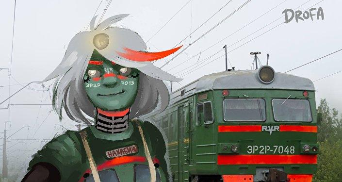 俄羅斯青年女畫家畫的擬人化的列車