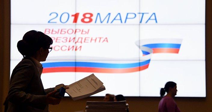 俄中選委結束接收候選人遞交支持選民簽名