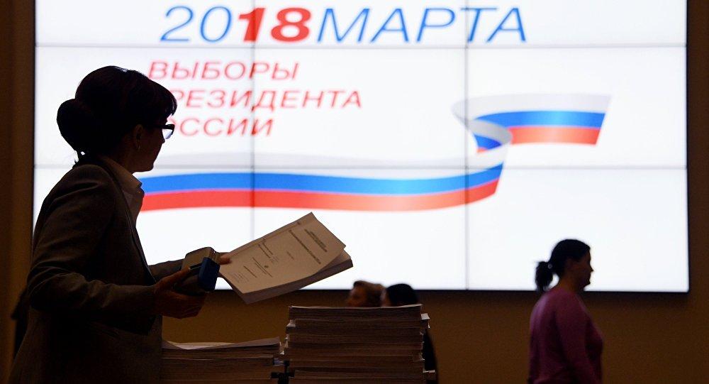 俄中选委:2018年俄总统竞选宣传活动活跃度空前