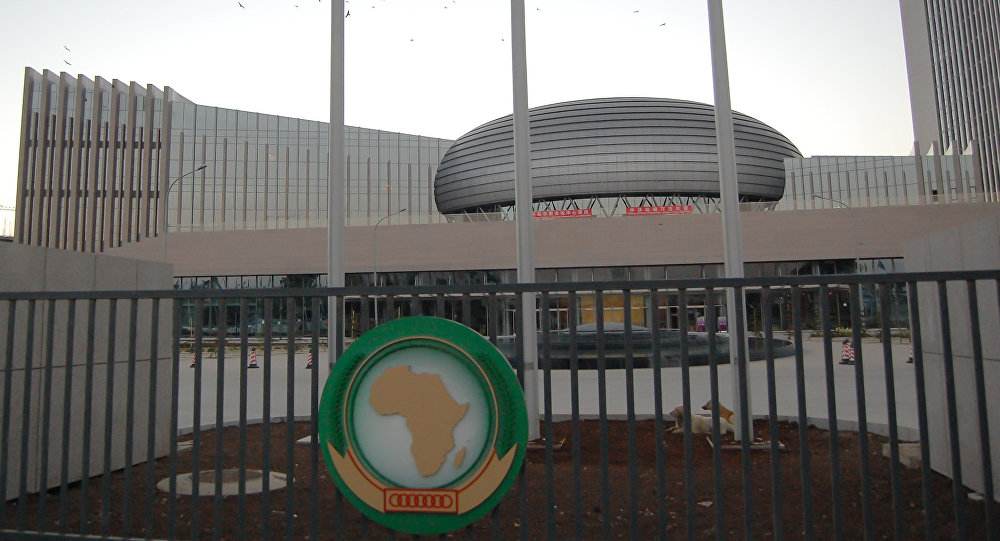 非洲聯盟總部