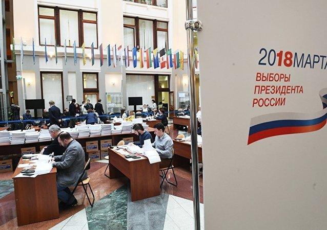 俄社會院可派遣觀察員前往問題多發的選區監督選舉