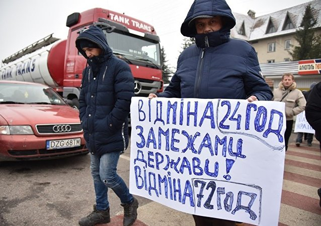 乌克兰抗议者再次封锁本国与波兰边境的交通。