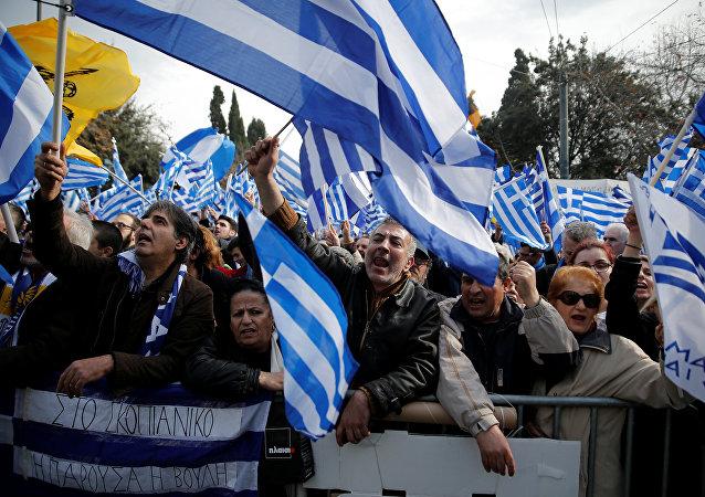 「馬其頓是希臘」大規模集會
