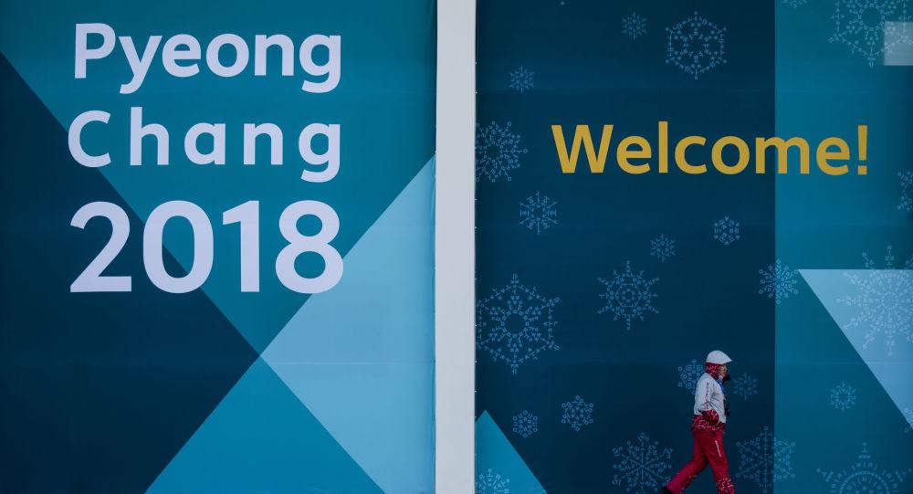 朝鲜参加2018年平昌冬奥会作为未来和平的信号