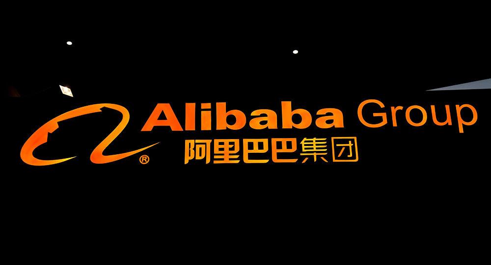 阿里巴巴的平台上将展示超过100家莫斯科生产商的产品