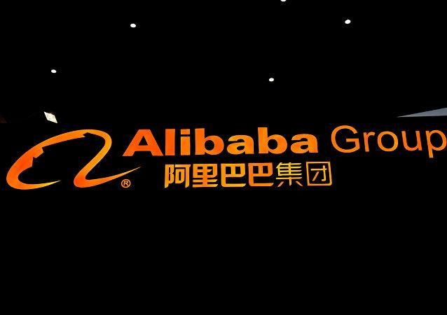阿里巴巴集团或成为俄在线服务平台YouDo股东