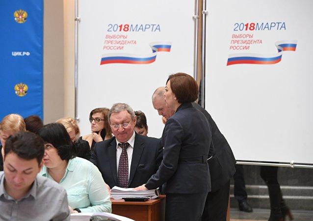 俄中央选举委员会:候选人支持选民签名质量高