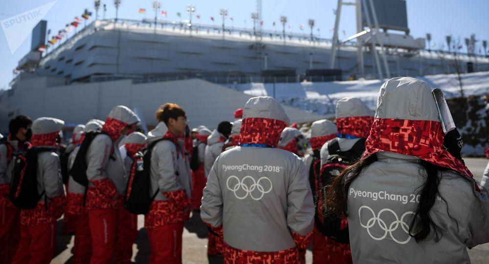 冬奧會舉辦地160公裡外發生4.6級地震