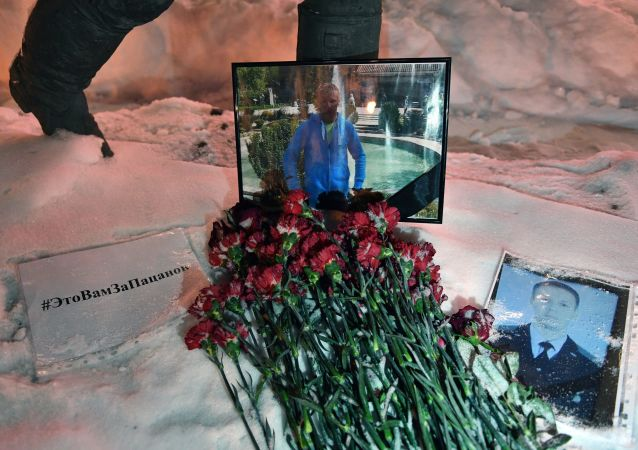 俄國防部:蘇-25戰機飛行員遺體運回俄羅斯