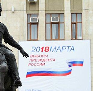 俄共总统候选人望获得60%民众支持