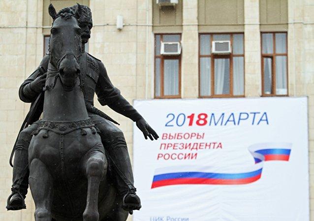 俄共總統候選人望獲得60%民眾支持