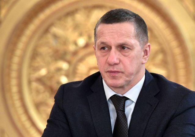 俄罗斯副总理兼总统驻远东联邦区全权代表特鲁特涅夫