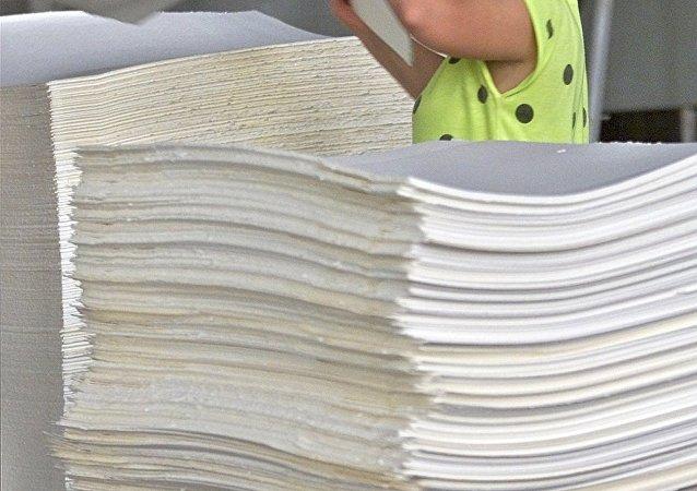 中國公司將開始在哈巴羅夫斯克邊疆區實施紙漿造紙廠項目