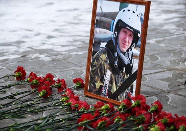 俄罗斯飞行员罗曼·菲利波夫