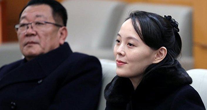 朝鮮公佈第14屆最高人民會議代議員名單