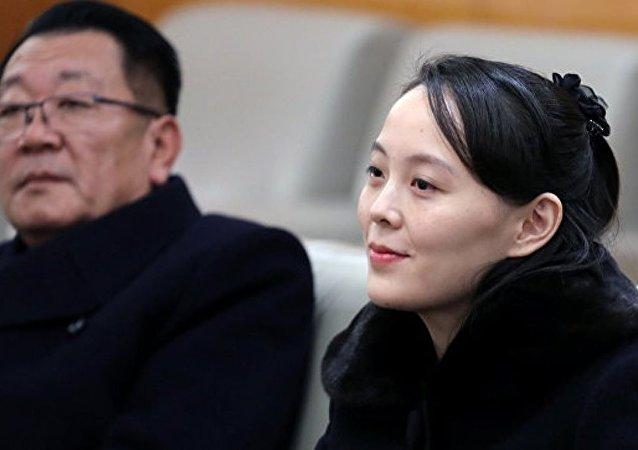 金正恩胞妹随朝鲜代表团抵韩