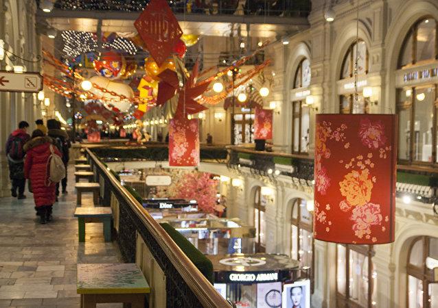 莫斯科古姆商場喜迎中國新年