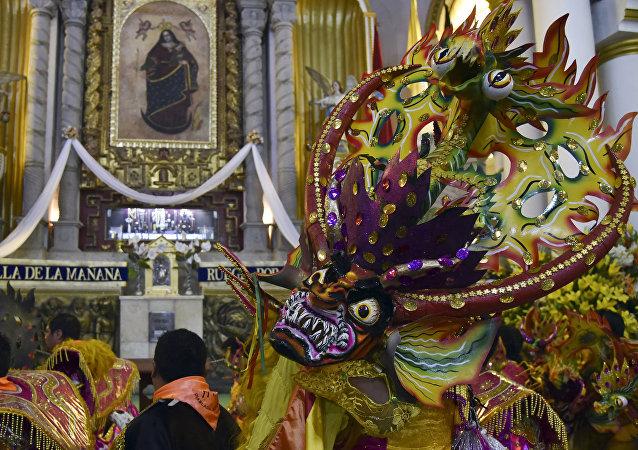 玻利維亞狂歡節