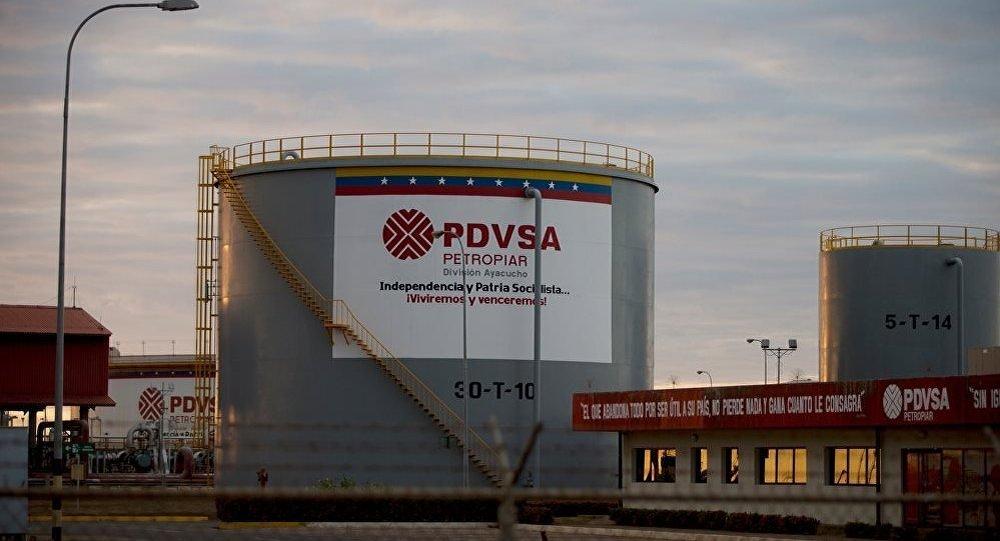 委内瑞拉国家石油公司(PDVSA)