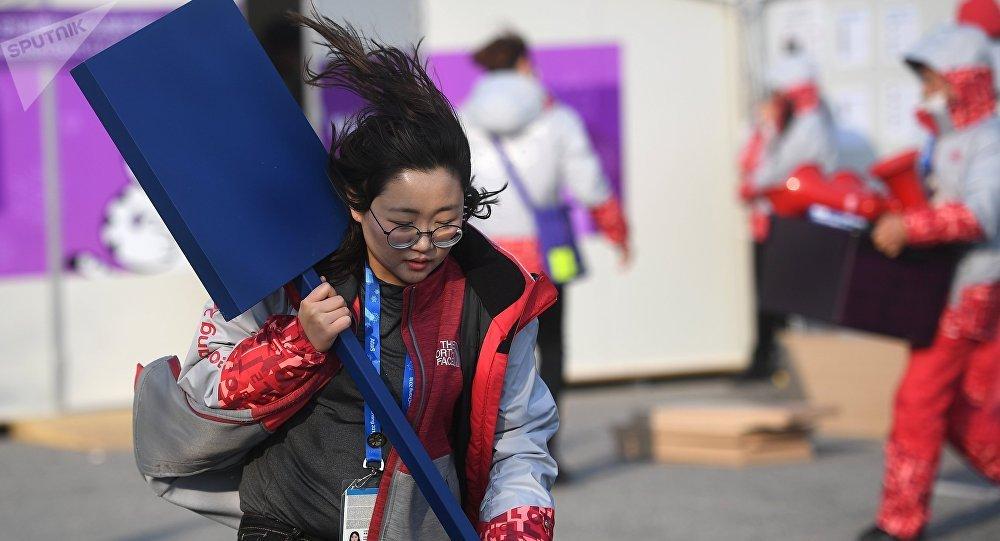 韩国江陵奥林匹克公园