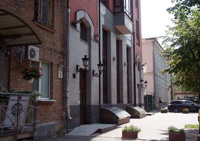 俄羅斯科學文化中心