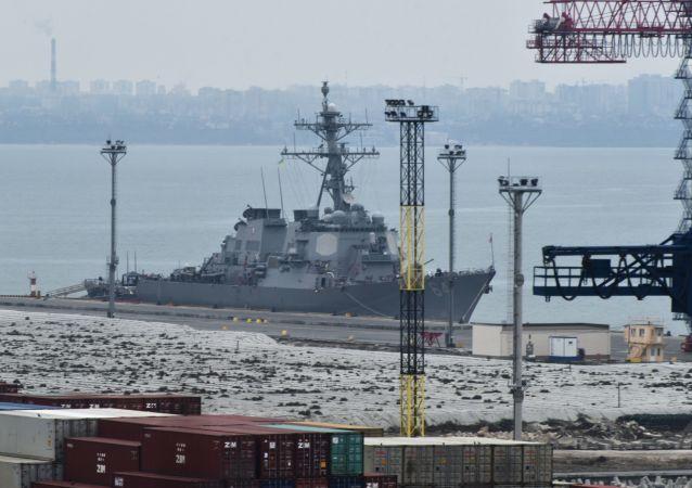 """美国""""卡尼""""号驱逐舰"""