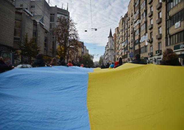 """乌克兰指责俄罗斯""""研制生化武器"""""""