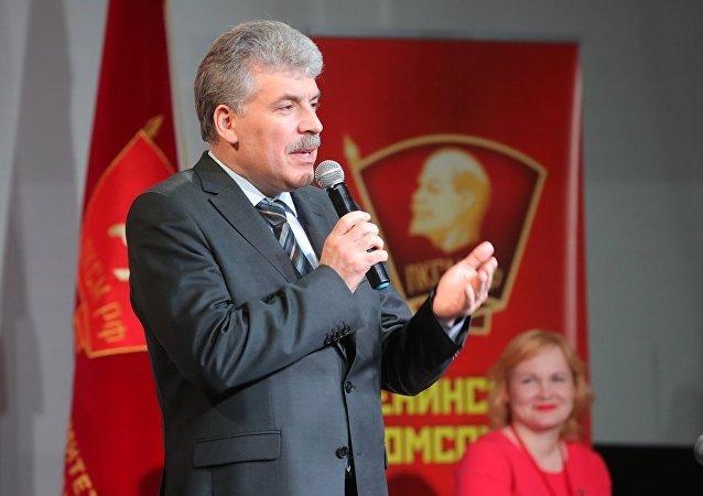 总统候选人格鲁季宁