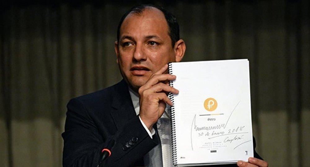 委內瑞拉發行本國超級貨幣「石油幣」