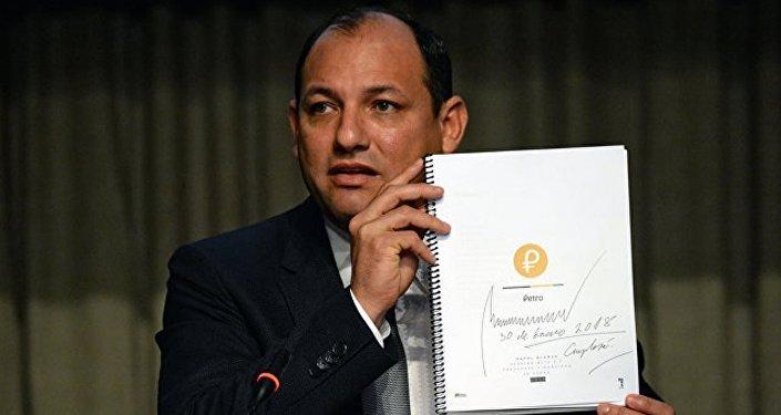 """委内瑞拉发行本国超级货币""""石油币"""""""