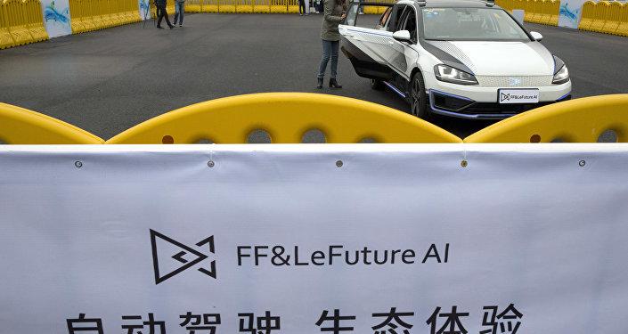 中國在人工智能領域趕超美國