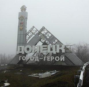 顿涅茨克共和国所有部队都遵守停火制度