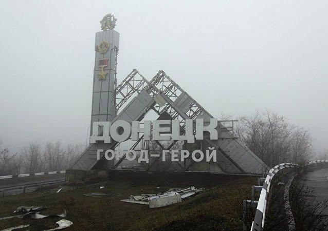 頓涅茨克將於11月11舉行領導人及議會選舉