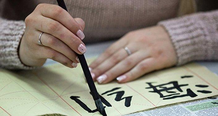 孔子學院美國中心:學院的教學內容是漢語而非政治
