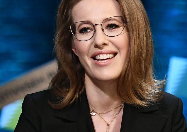 俄公民倡议党候选人电视主持人克谢尼娅·索布恰克