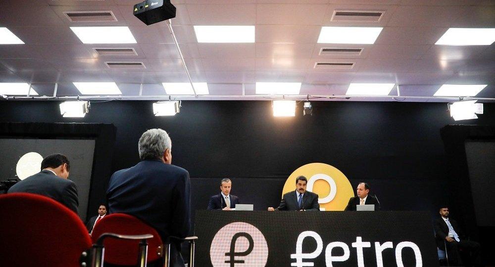 委內瑞拉總統:2019年起該國所有石油將通過「石油幣」出售