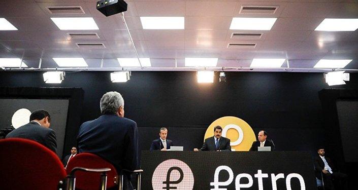 """委内瑞拉财长就推行加密货币""""石油币""""在俄举行磋商"""