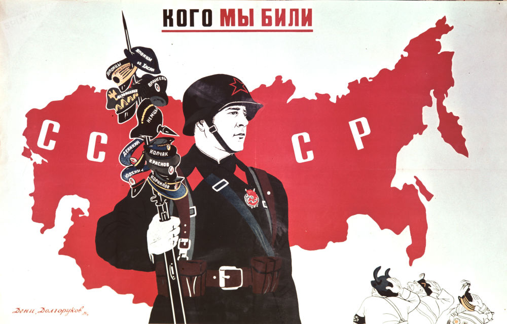 海報「我們打倒了誰」,1939年