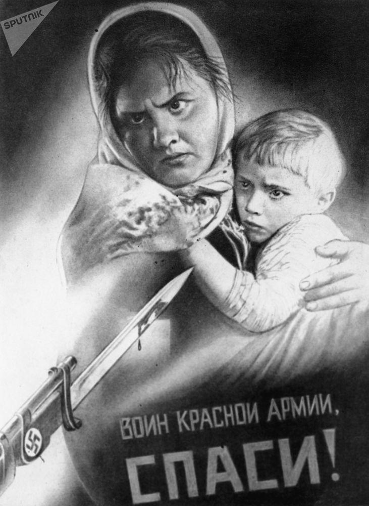 海報「紅軍戰士,救命!」的複製品