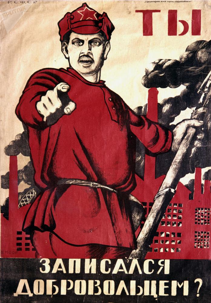 海報「你報名志願軍了嗎?」1920年