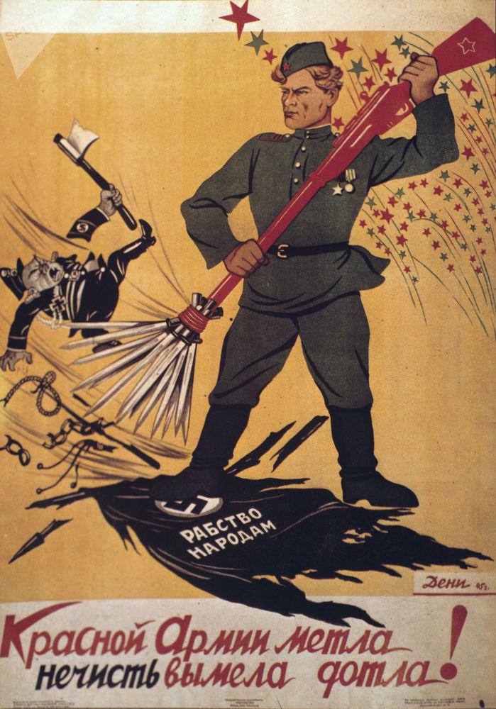 偉大衛國戰爭時期的軍事宣傳海報
