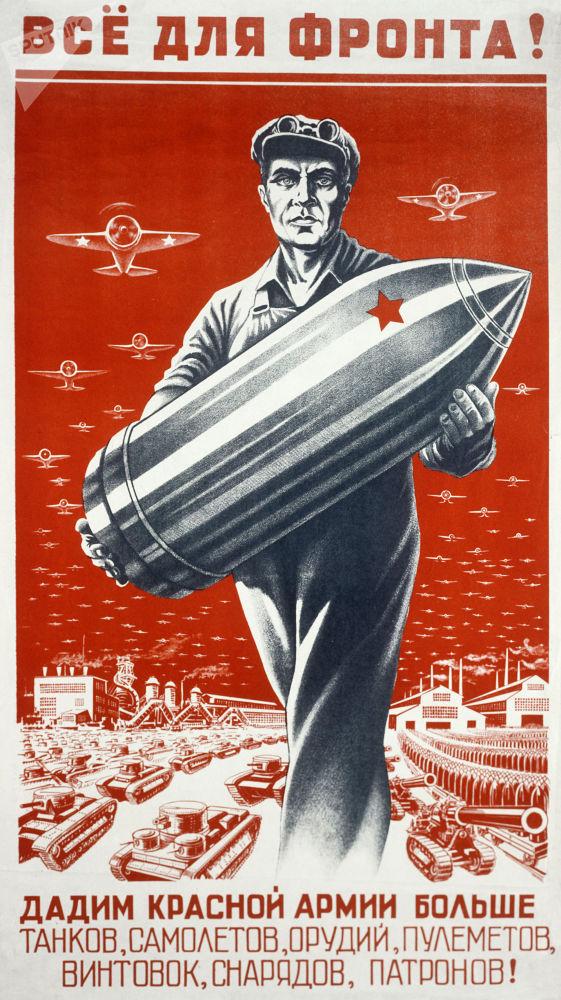 海報「一切為了前線!我們給紅軍更多的坦克、飛機、大炮、機槍、步槍、炮彈、子彈!」