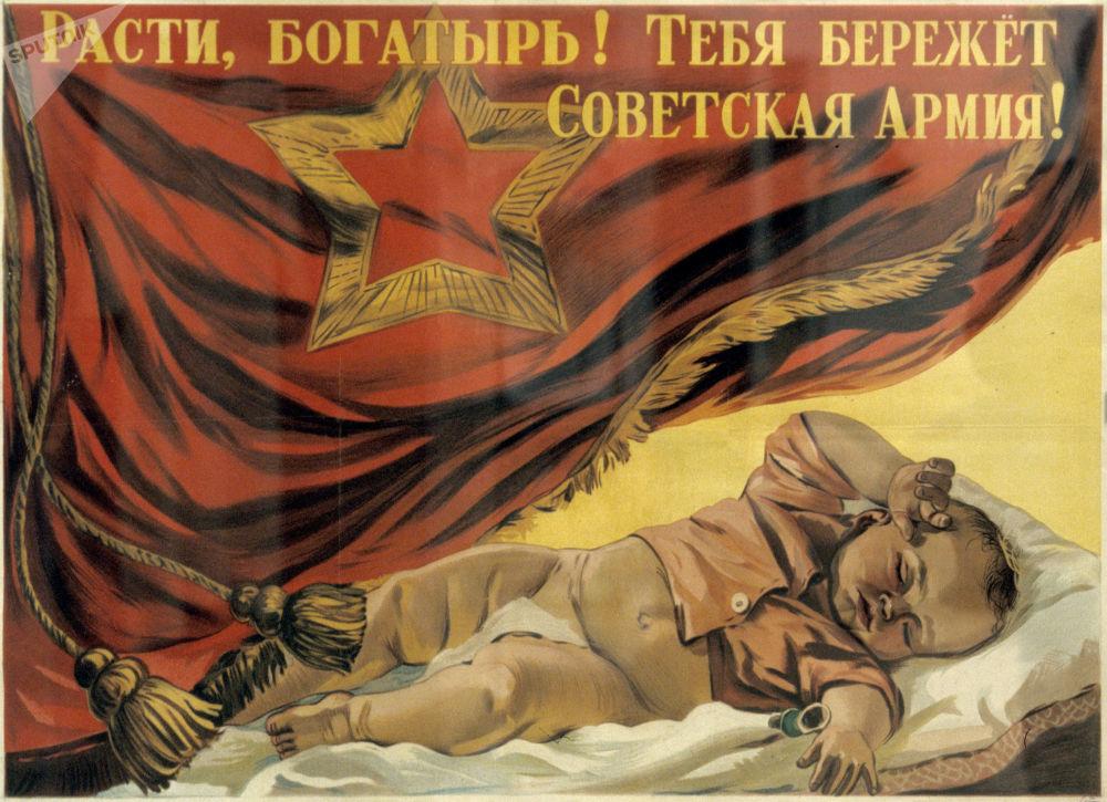 海報「成長吧,勇士!蘇軍保護你!」的複製品