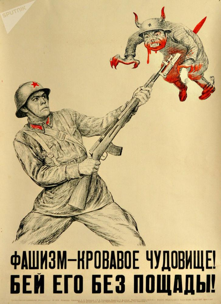 海報「法西斯主義是嗜血的怪物!要毫不留情地打倒它!」,1941年