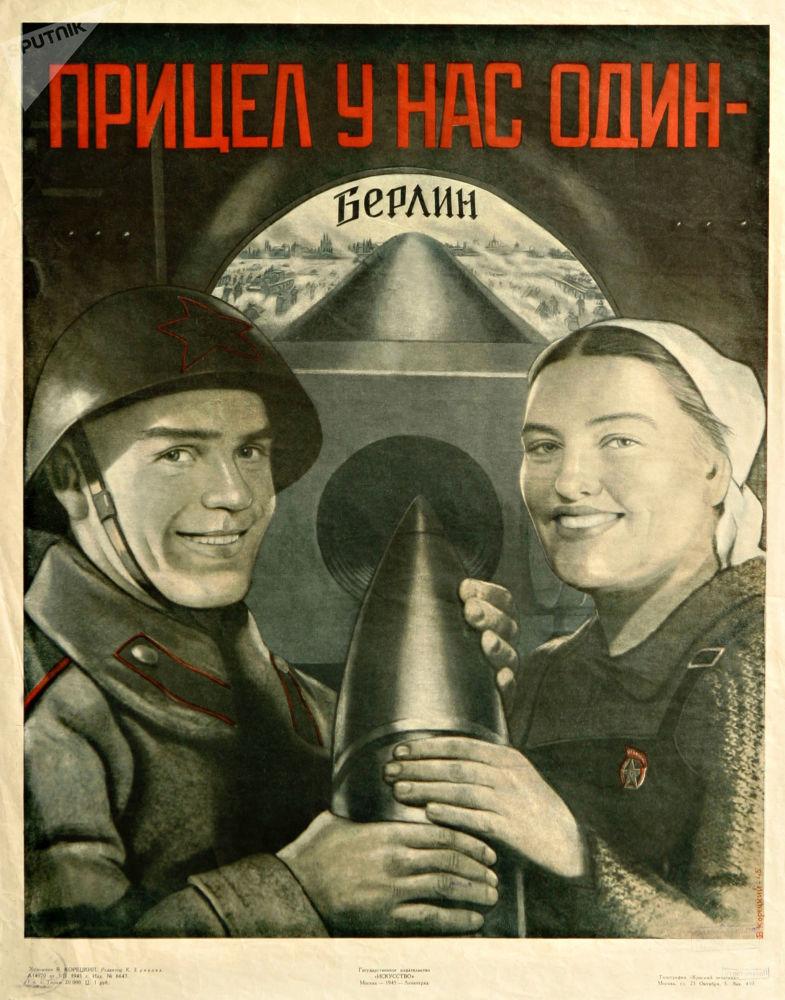 海報「我們的目標只有一個——柏林!」,1945年