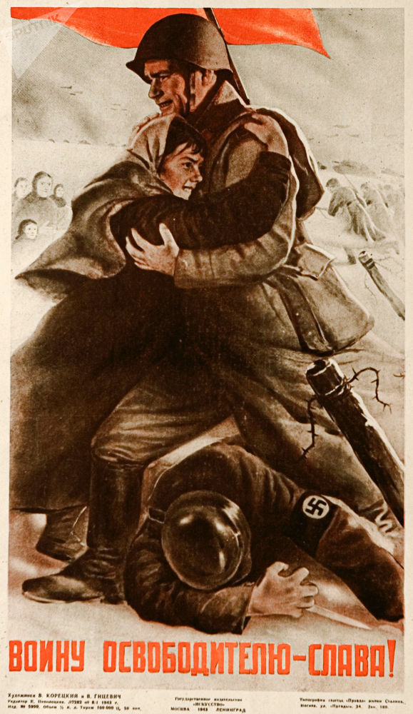 海報「光榮屬於解放者戰士!」,1943年