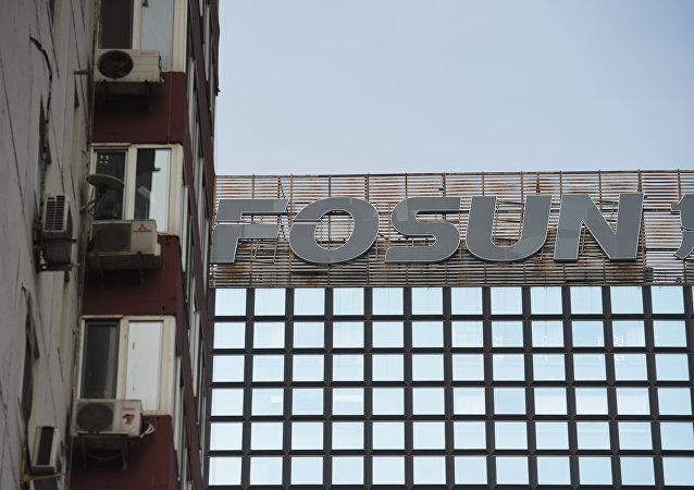 媒体:复星集团或哈尔滨银行或收购俄罗斯的亚太银行